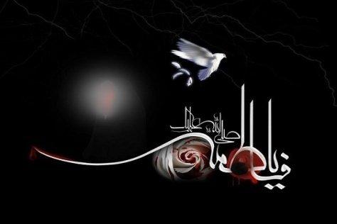 پنجشنبه 18 بهمن؛ شصت و سومین گردهمایی مذهبی جامعه فوتبال