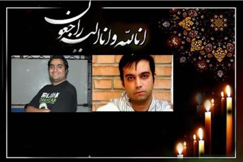 پیام تسلیت هیات فوتبال بمناسبت درگذشت دو تن از خبرنگاران ورزشی