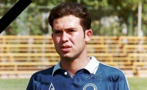 تسلیت هیات فوتبال در پی درگذشت بازیکن سابق تهران