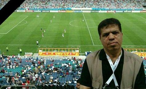 تسلیت هیئت فوتبال بابت درگذشت روزنامه نگار ورزشی
