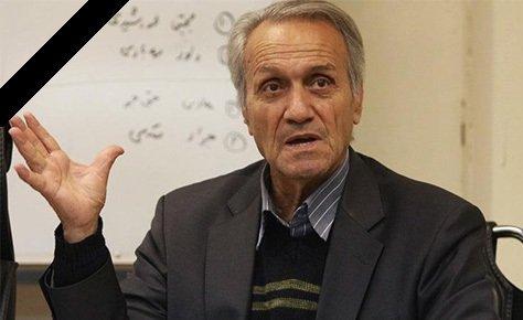 تسلیت هیات فوتبال به جهت درگذشت پیشکسوت فوتبال تهران