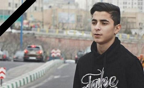 تسلیت هیات فوتبال بابت ضایعه درگذشت احمدرضا شاکر بازیکن آبی پوشان