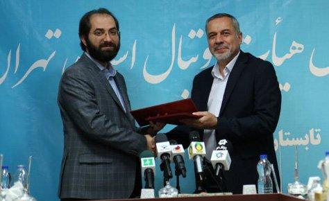نشست خبری مشترک دکتر شیرازی و رئیس شبکه امید