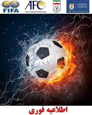 امکان استفاده از سامانه هیات فوتبال به عنوان پایگاه اطلاع رسانی باشگاه