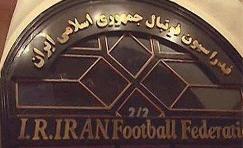 هشدار فدراسیون فوتبال درباره کلاس های مربیگری غیرقانونی