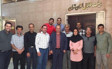 مهدی تاج از هیئت فوتبال استان تهران بازدید کرد.
