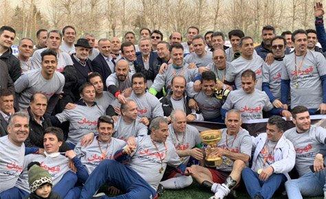 لیگ برتر پیشکسوتان باشگاه های تهران به پایان رسید