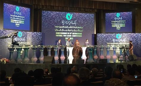 قرعه کشی لیگ هجدهم برگزار شد؛ دربی پایتخت هفته هشتم