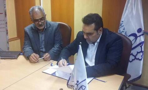 تیم های تهرانی از شهرداری زمین می گیرند