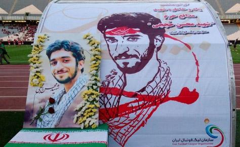 یاد و خاطره شهید محسن حججی زنده نگه داشت