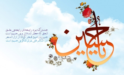 پنجاه و هشتمین گردهمایی هیأت مذهبی جامعه اسلامی فوتبال برگزا...