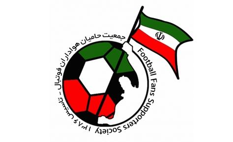 پنجاه و یکمین جلسه هیئت مذهبی جامعه اسلامی فوتبال