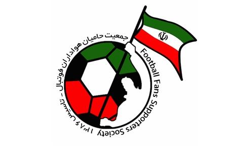 سه شنبه 10اسفند؛ چهل و هفتمین گردهمایی مذهبی فوتبال برگزار می شود