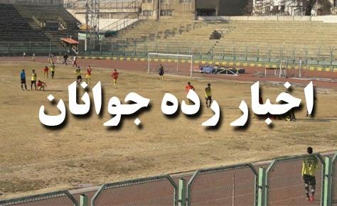 برنامه دیدارهای معوقه لیگ برتر جوانان تهران اعلام شد