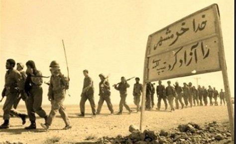 سالروز آزادسازی خرمشهر گرامی باد