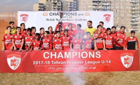 تبریک هیات فوتبال به قهرمان لیگ برتر نونهالان