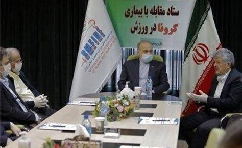 اطلاعیه ستاد مقابله با کرونا در ورزش؛ تمرینات تیم های ورزشی از اول خرداد