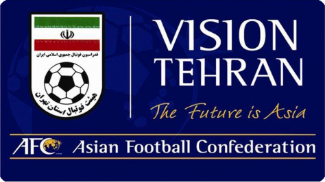 لیست افراد دارای شرایط احراز مدیریتی انتخابات هیات فوتبال اعلام شد