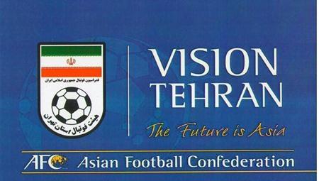 اعلام اسامی تیم ملی زیر 13 سال ایران