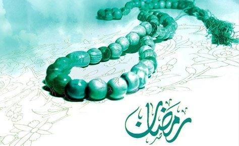بخشنامه هیئت فوتبال پیرامون رعایت حرمت ماه مبارک رمضان