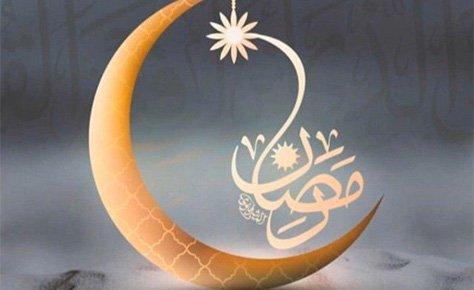 ماه ضیافت الهی مبارک