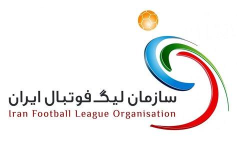 سازمان لیگ هم مسابقات پایه کشوری را پایان یافته اعلام کرد