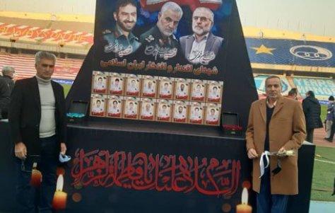 برگزاری موفق دربی تهرانی ها با داوری از تهران