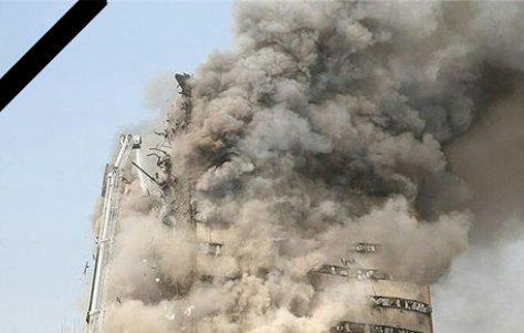 تسلیت هیئت فوتبال به بازماندگان حادثه ساختمان پلاسکو