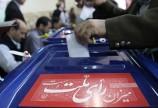 بیانیه هیئت فوتبال استان تهران در خصوص شرکت در انتخابات ریاس...