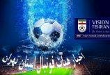 برنامه دیدار عقب افتاده از هفته هفتم لیگ برتر امید تهران