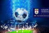 اعلام برنامه مسابقات لیگ برتر جوانان تا پایان فصل