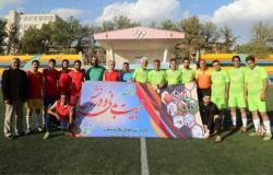 دیدار دوستانه کارکنان هیات فوتبال استان و حوزه شمالغرب