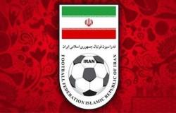 تاکید دوباره فدراسیون: آغاز فعالیت مدارس فوتبال و شروع مسابقات ممنوع است