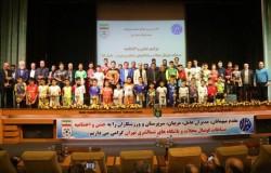 اختتاميه مسابقات شمالشرق تهران برگزار شد