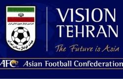 بیانیه هیات فوتبال در خصوص صحبت های مطرح شده در برنامه لیگ1