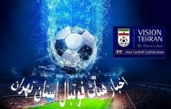 اعلام رده های مسابقاتی فصل 1398 هیات فوتبال استان تهران
