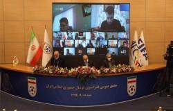 اساسنامه فدراسیون فوتبال با 70 رای توسط مجمع تصویب شد