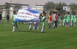 مسابقات لیگ نونهالان زیر 12 سال شهرستان شهریار برگزار شد