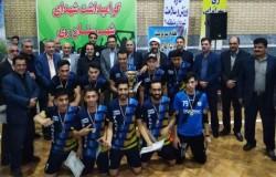 اختتامیه جام رمضان شهر ری برگزار شد