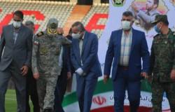گرامیداشت یاد و خاطره سرلشگر صیاد شیرازی در ورزشگاه آزادی
