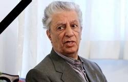 تسلیت هیات فوتبال به جهت درگذشت پرویز زاهدی