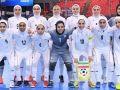 تبریک هیات فوتبال بابت قهرمانی بانوان ایران در آسیا