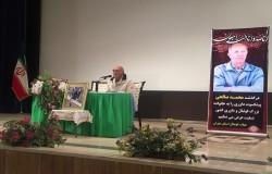 مراسم یادبود محمد صالحی داور پیشکسوت و بین المللی به میزبانی هیات فوتبال تهران برگزار شد