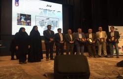 تجلیل ار هیات فوتبال استان تهران در مراسم اینده سازان ورزش استان تهران