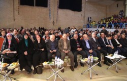 اختتامیه مسابقات حوزه شمالشرق تهران برگزار شد