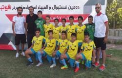 تهران راهی فینال المپیاد استعدادهای برتر فوتبال پسران شد