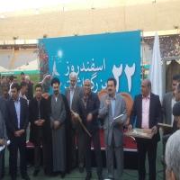 برگزاری مراسم به مناسبت گرامیداشت شهداء